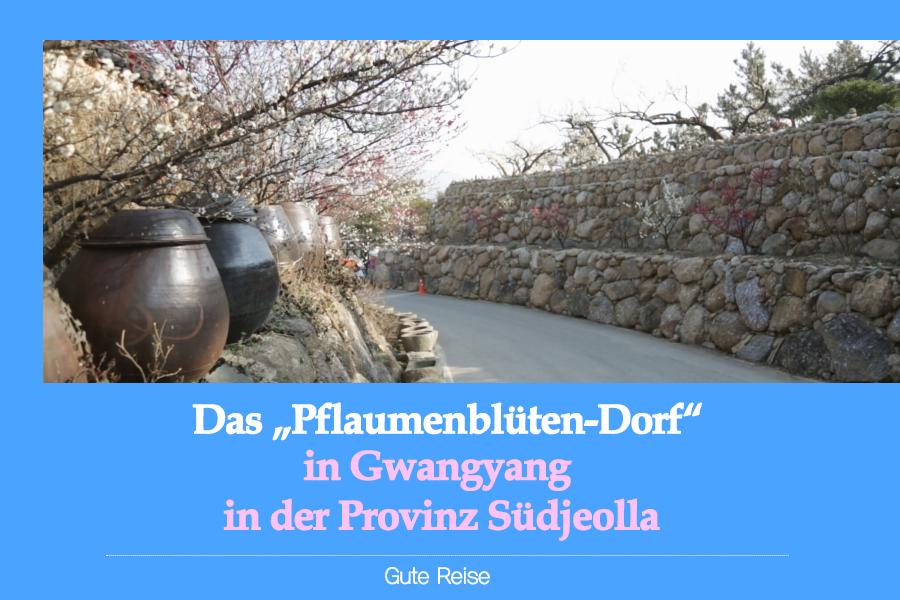 "#05. Das ""Pflaumenblüten-Dorf"" in Gwangyang in der Provinz Südjeolla"