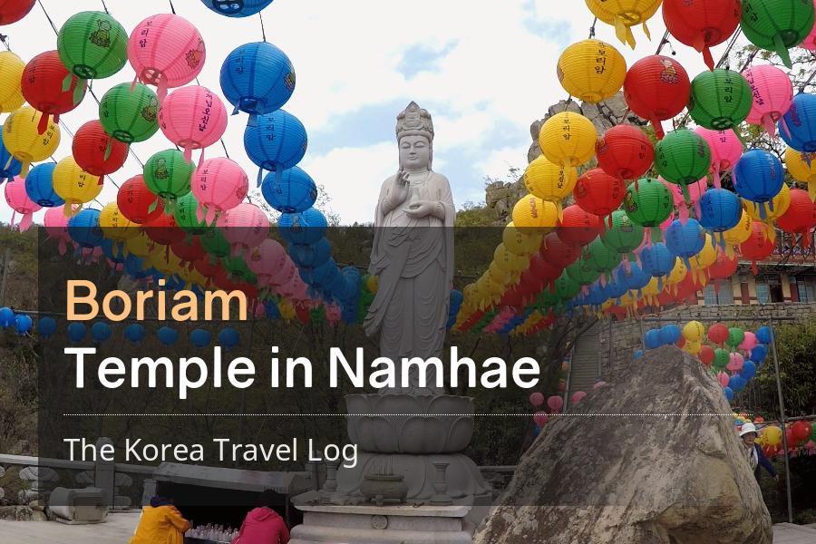 #38. Boriam Temple in Namhae