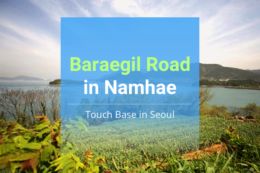 #11. Baraegil Road in Namhae