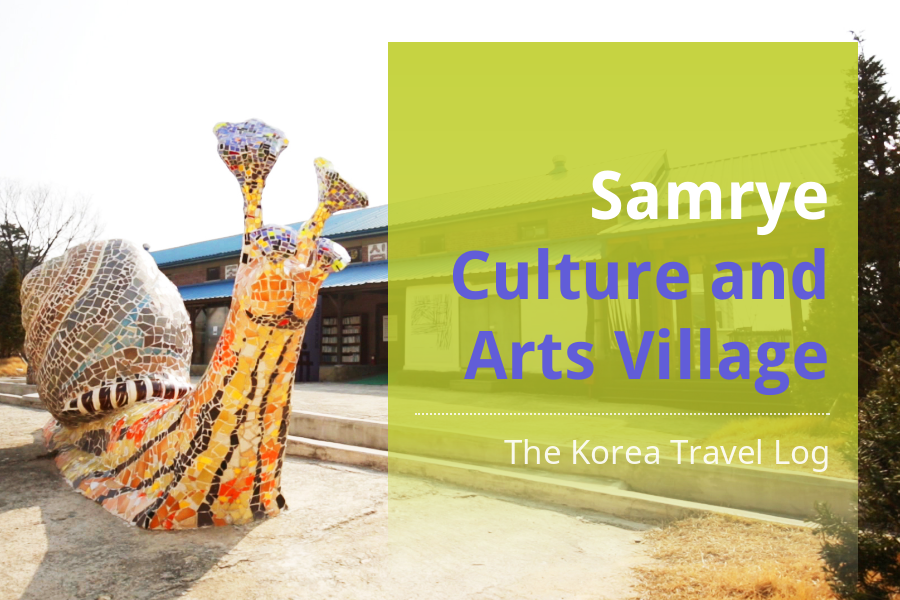 #12. Samrye Culture and Arts Village