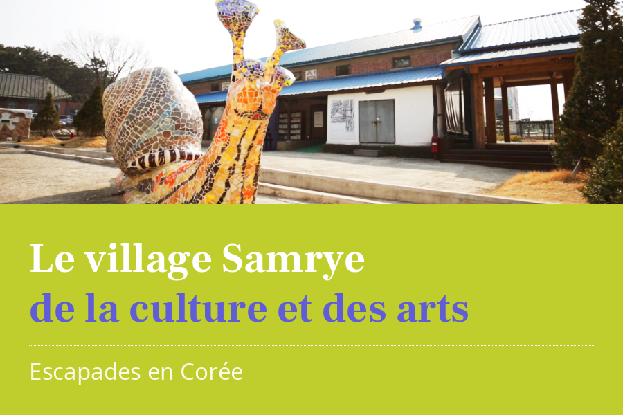 #12. Le village Samrye de la culture et des arts