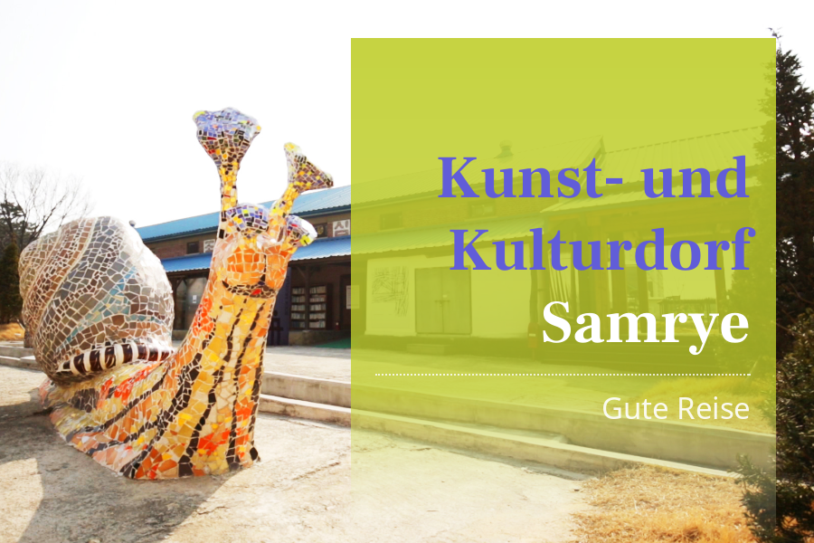#12. Kunst- und Kulturdorf Samrye