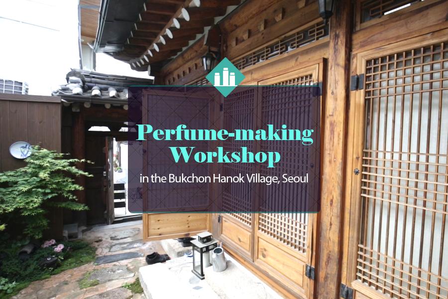 #07. Perfume-making Workshop in the Bukchon Hanok Village, Seoul