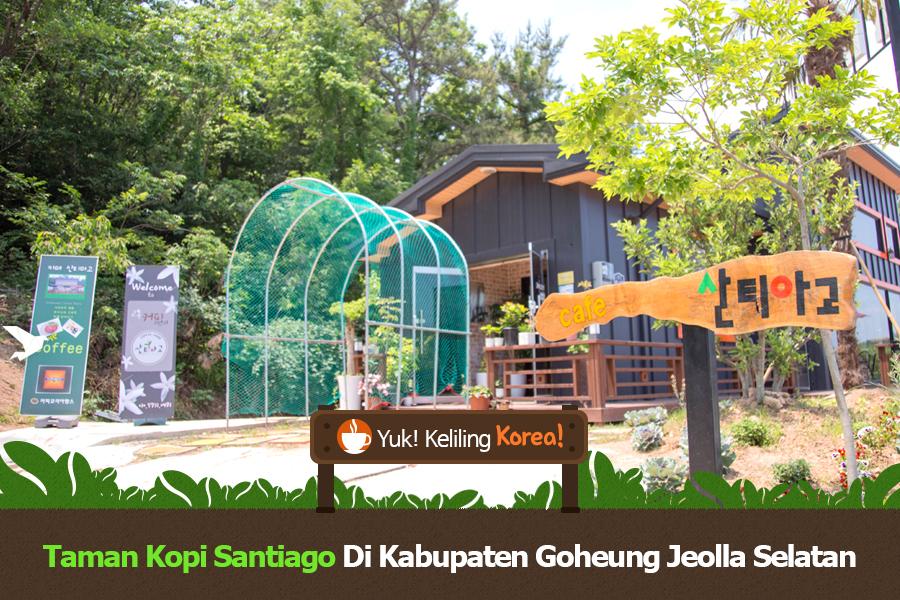 #15. Taman Kopi Santiago di Kabupaten Goheung, Provinsi Jeolla Selatan