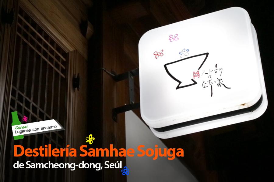 #16. Destilería Samhae Sojuga de Samcheong-dong, Seúl