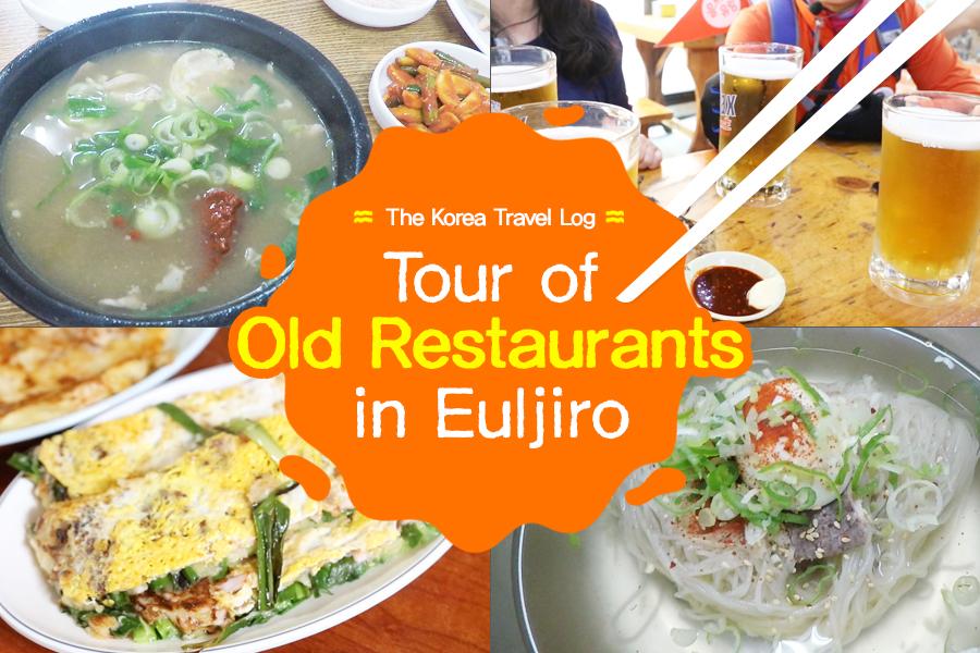 #14. Tour of Old Restaurants in Euljiro