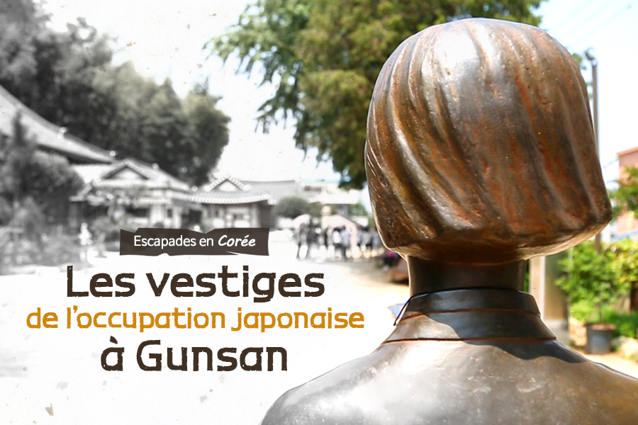 #23. Les vestiges de l'occupation japonaise à Gunsan
