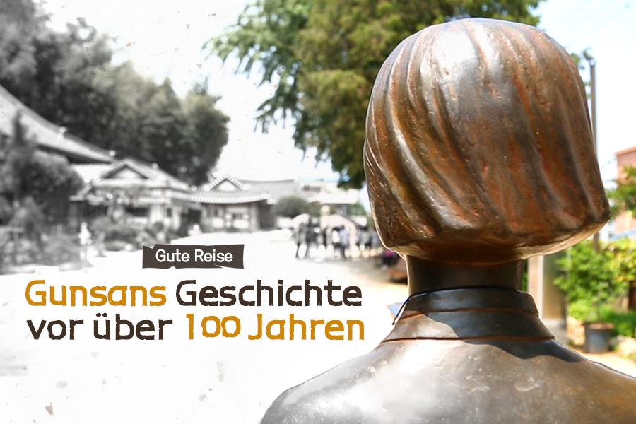 #23. Gunsans Geschichte vor über 100 Jahren