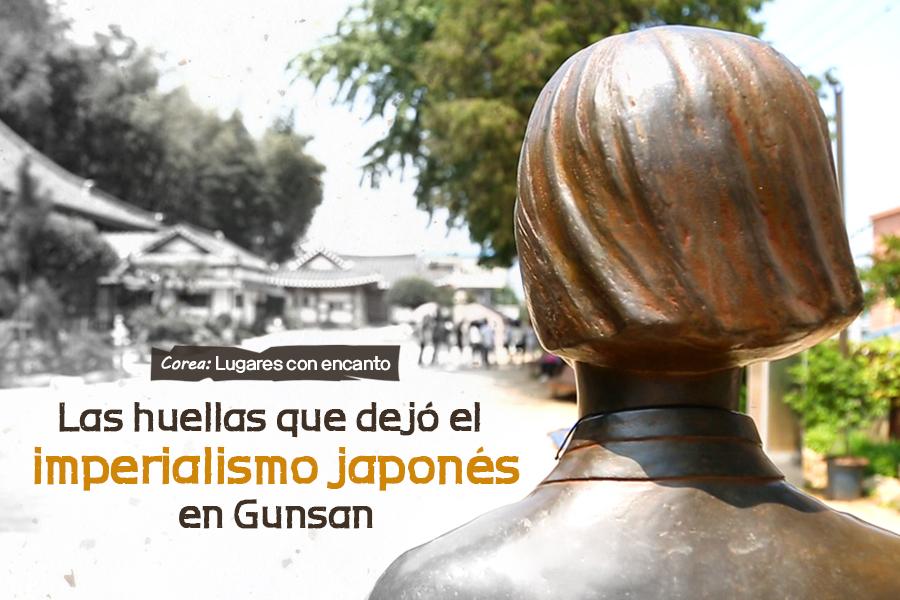 #23. Las huellas que dejó el imperialismo japonés en Gunsan