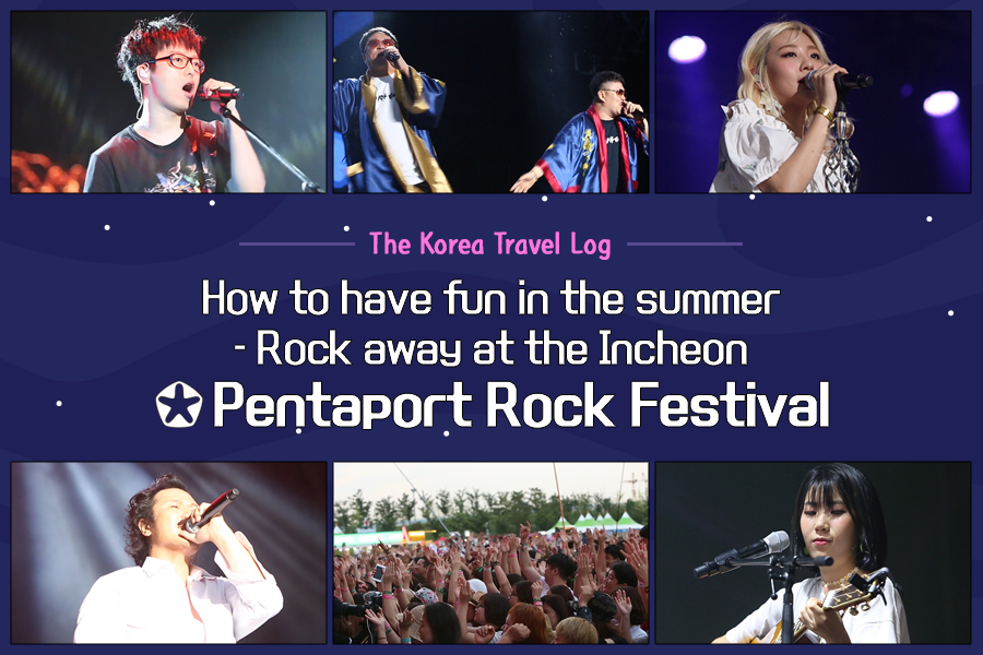 #20. How to have fun in the summer - Rock away at the Incheon Pentaport Rock Festival
