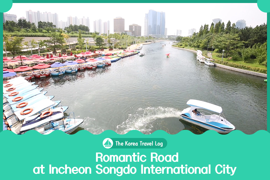 #27. Romantic Road at Incheon Songdo International City