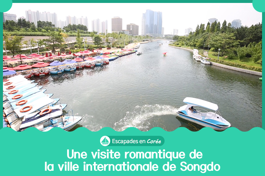 #27. Une visite romantique de la ville internationale de Songdo