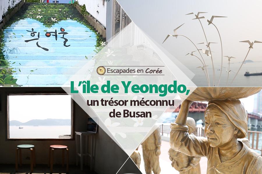 #29. L'île de Yeongdo, un trésor méconnu de Busan