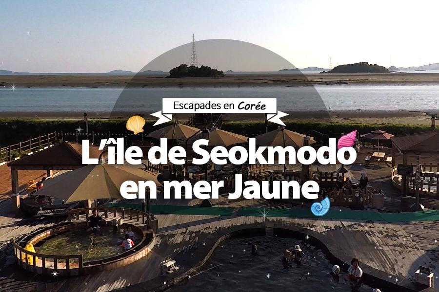 #30. L'île de Seokmodo en mer Jaune