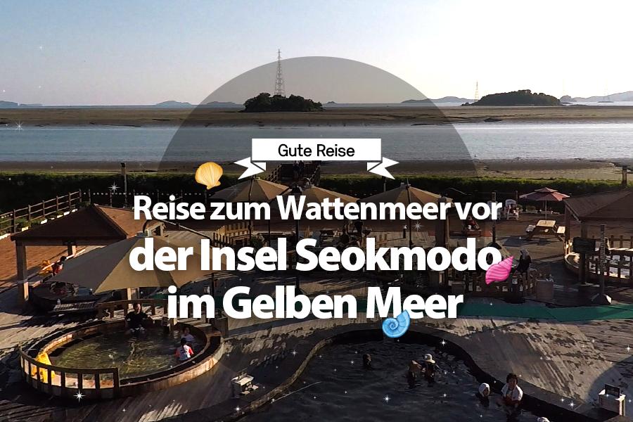 #30. Reise zum Wattenmeer vor der Insel Seokmodo im Gelben Meer