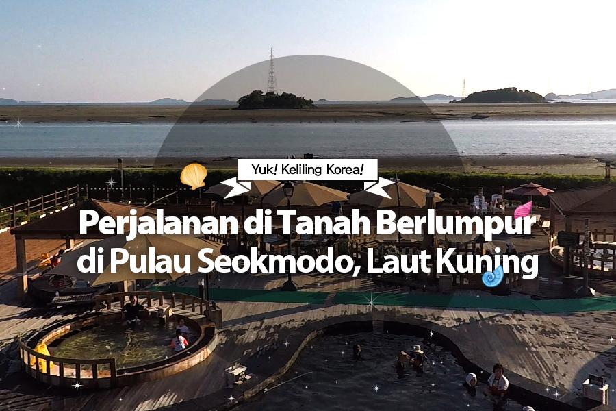 #30. Perjalanan di Tanah Berlumpur di Pulau Seokmodo, Laut Kuning