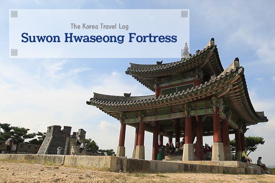 #33. Suwon Hwaseong Fortress