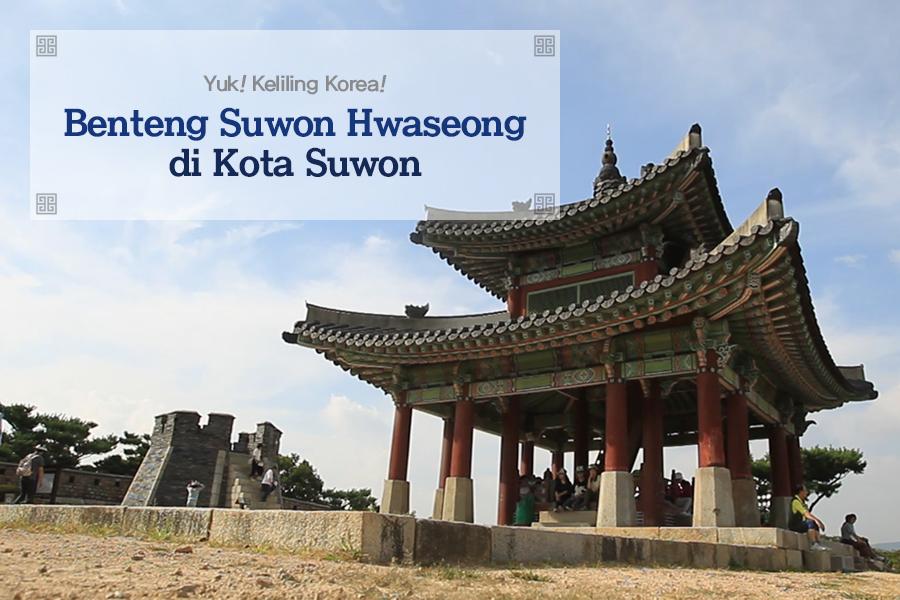 #33. Benteng Suwon Hwaseong di Kota Suwon