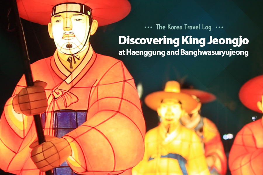 #34. Discovering King Jeongjo at Haenggung and Banghwasuryujeong