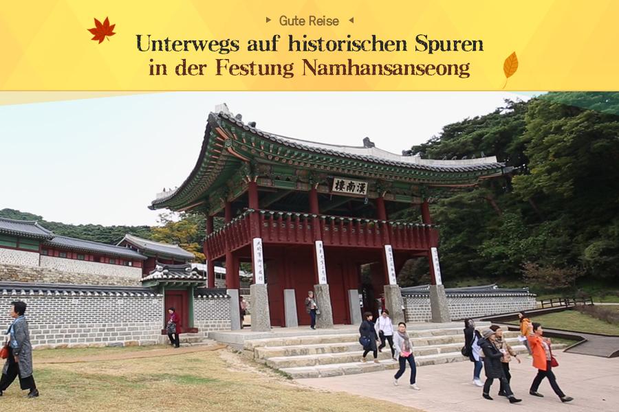 #37. Unterwegs auf historischen Spuren in der Festung Namhansanseong