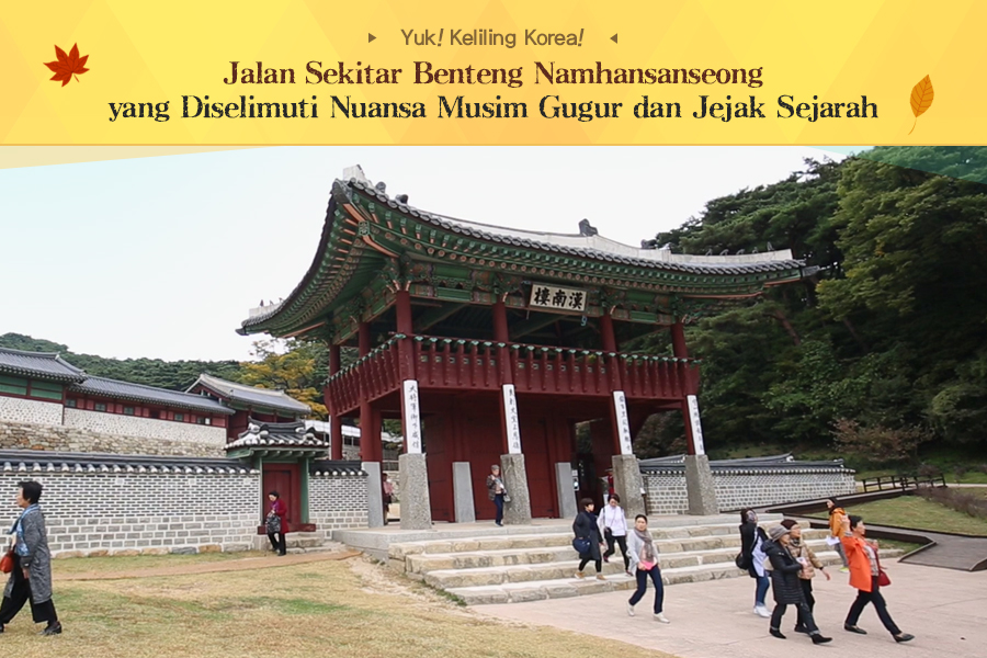 #37. Jalan Sekitar Benteng Namhansanseong yang Diselimuti Nuansa Musim Gugur dan Jejak Sejarah