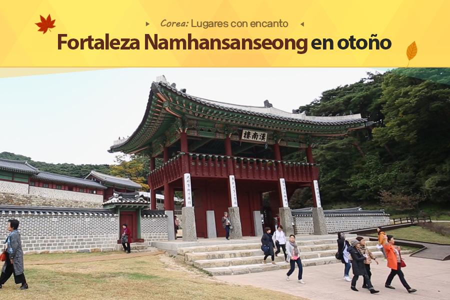#37. Fortaleza Namhansanseong en otoño