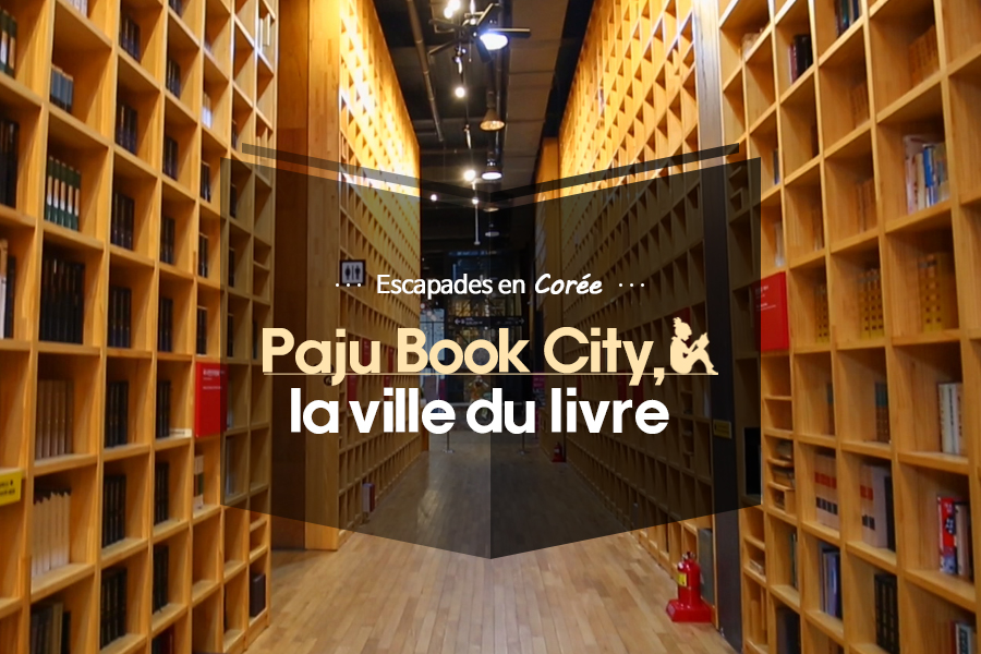 #38. Paju Book City, la ville du livre
