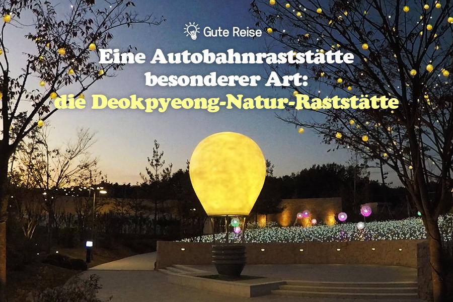 #40. Eine Autobahnraststätte besonderer Art: die Deokpyeong-Natur-Raststätte