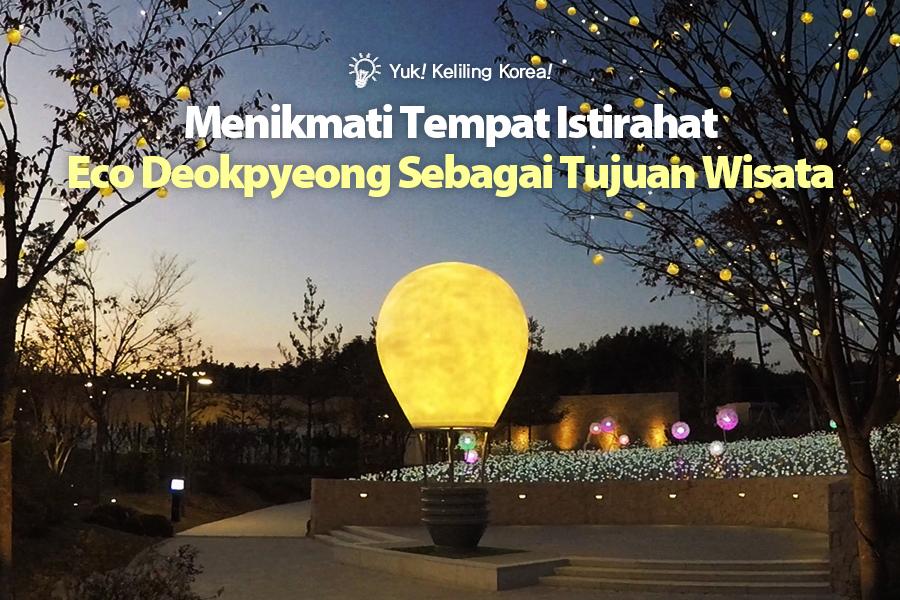 #40. Menikmati Tempat Istirahat Eco Deokpyeong Sebagai Tujuan Wisata
