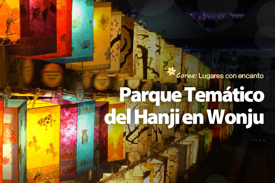 #41. Parque Temático del Hanji en Wonju