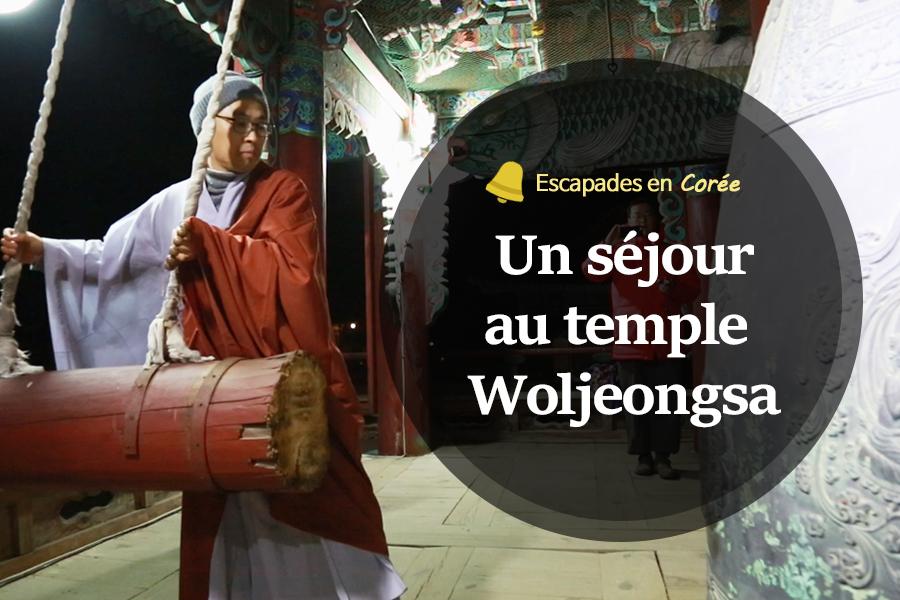 #44. Un séjour au temple Woljeongsa