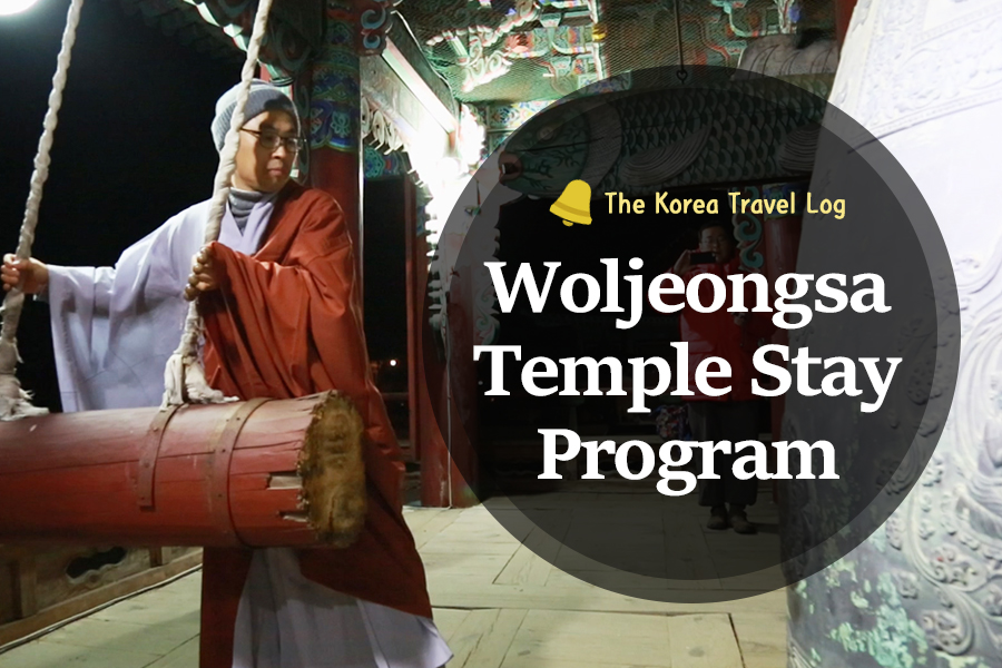 #44. Woljeongsa Temple Stay Program