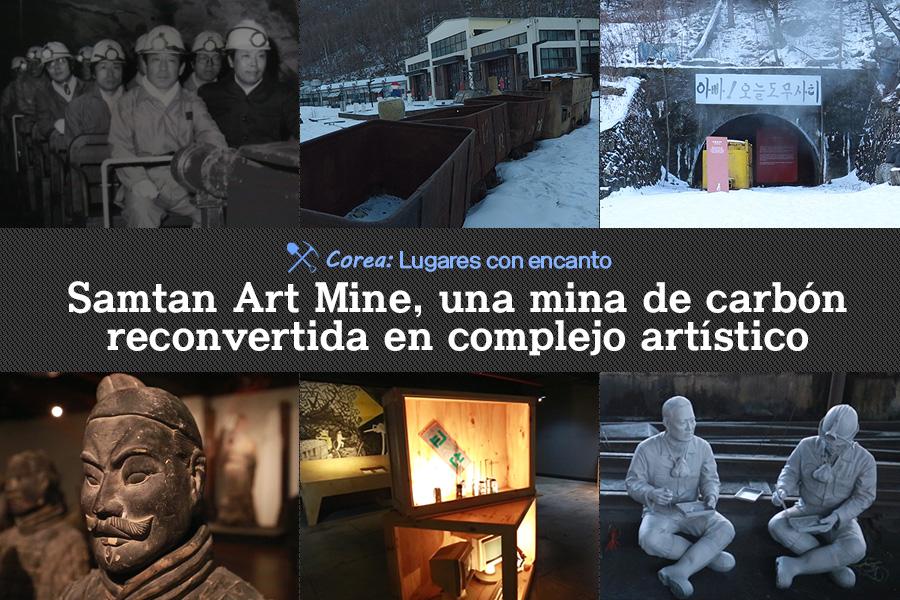 #45. Samtan Art Mine, una mina de carbón reconvertida en complejo artístico