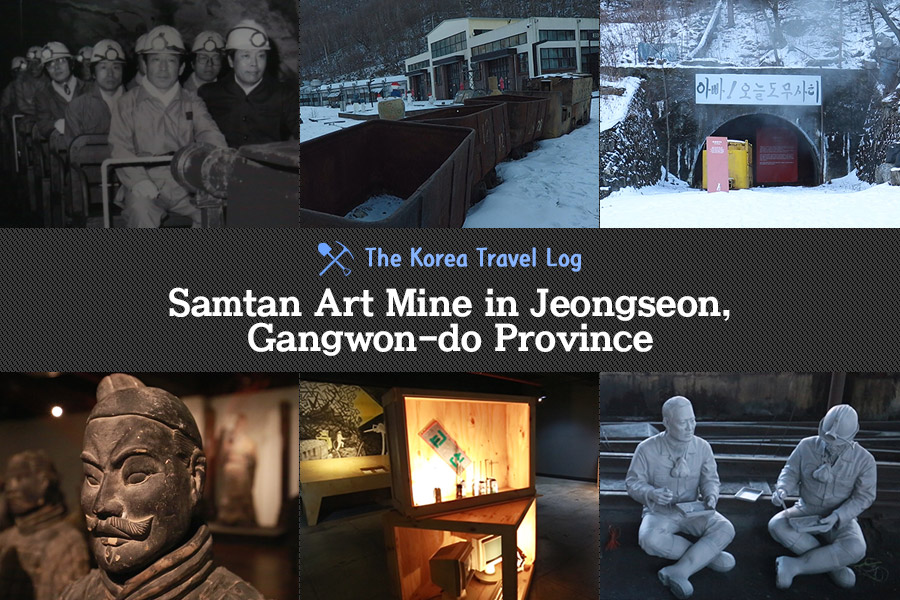#45. Samtan Art Mine in Jeongseon, Gangwon-do Province