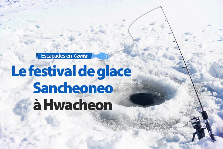 #46. Le festival de glace Sancheoneo à Hwacheon