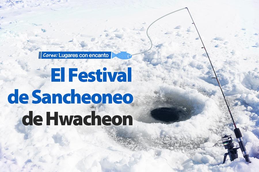 #46. El Festival de Sancheoneo de Hwacheon