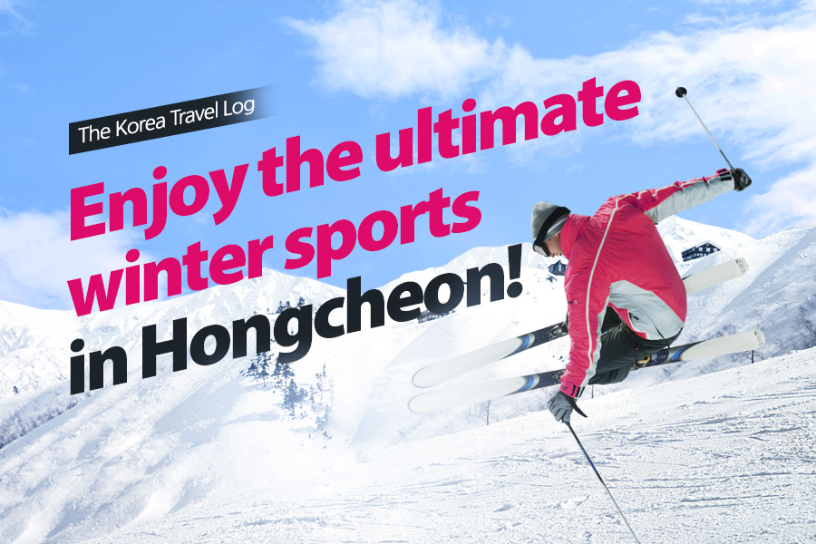 #47. Enjoy the ultimate winter sports in Hongcheon!
