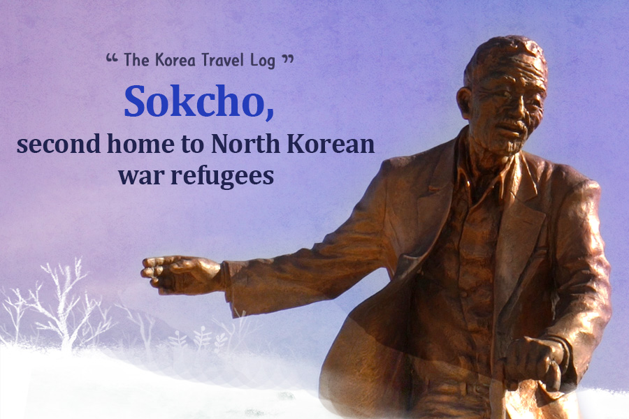 #49. Sokcho, second home to North Korean war refugees