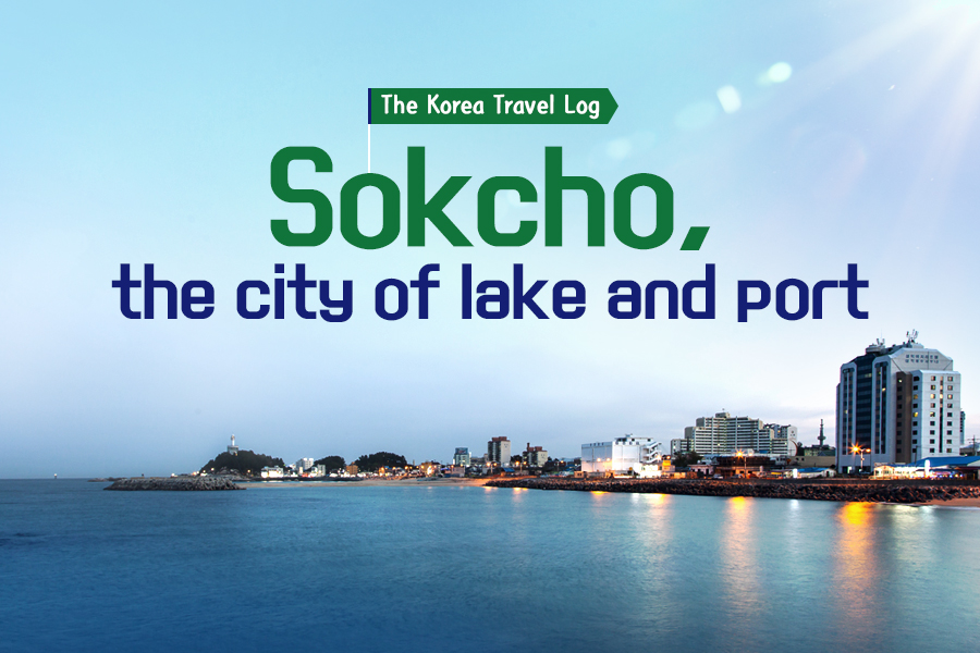 #50. Sokcho, the city of lake and port