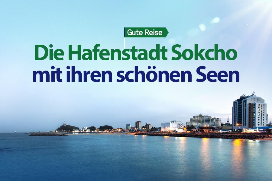 #50. Die Hafenstadt Sokcho mit ihren schönen Seen