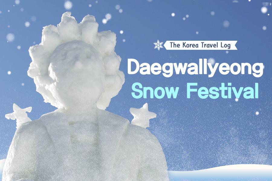 #51. Daegwallyeong Snow Festival