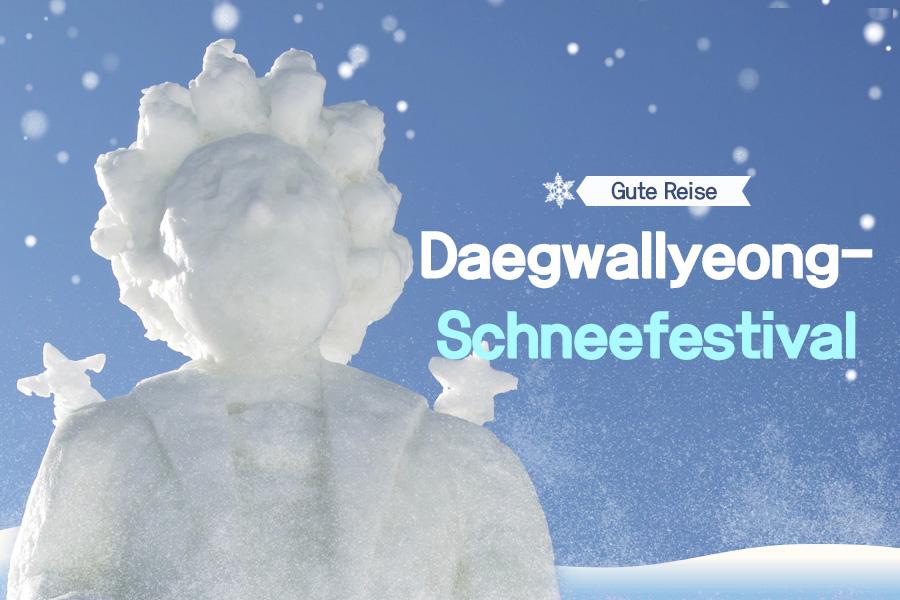 #51. Daegwallyeong-Schneefestival