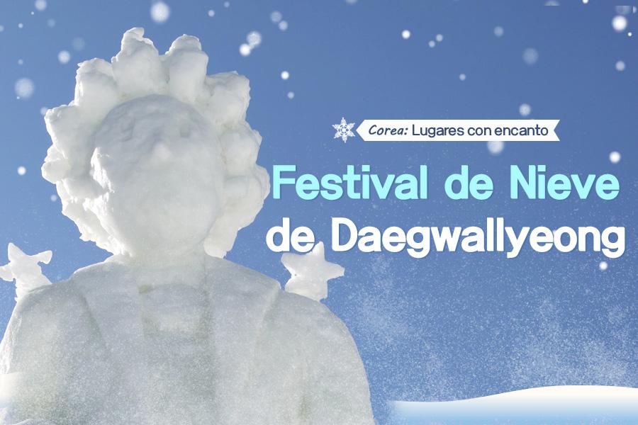 #51. Festival de Nieve de Daegwallyeong