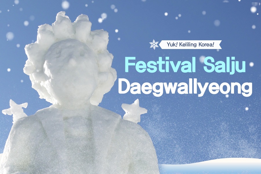 #51. Festival Salju Daegwallyeong