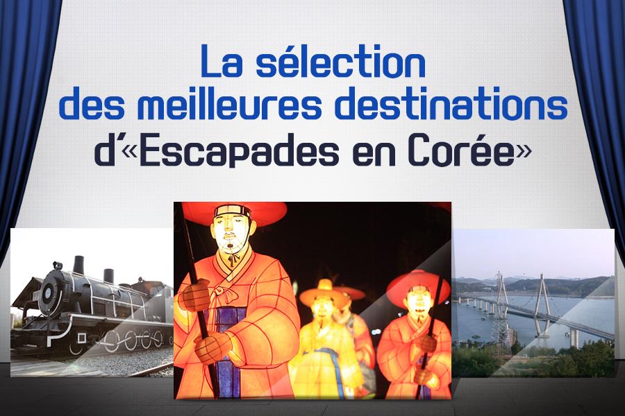 #52. La sélection des meilleures destinations d'« Escapades en Corée»