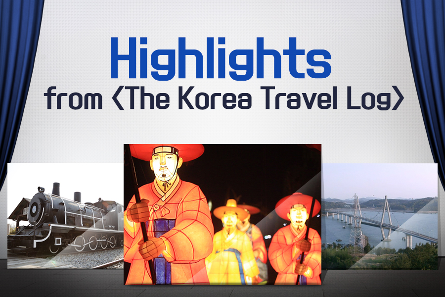 #52. Highlights from <The Korea Travel Log>