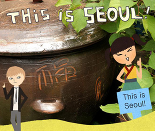 Seoul Tour with Yorae