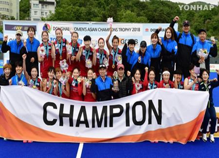 Südkoreanisches Frauen-Hockeyteam gewinnt Asia Champions Trophy