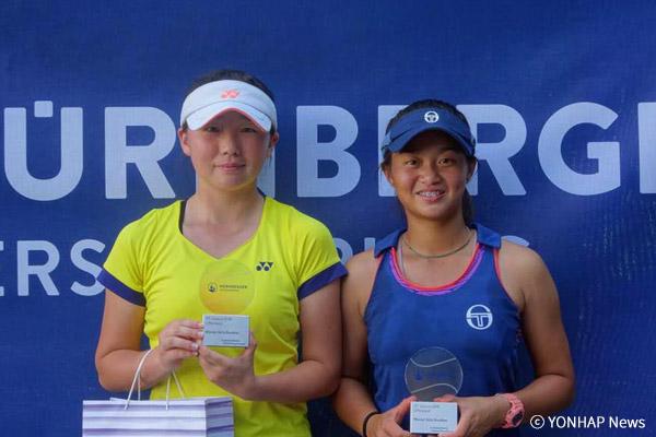 Tennisspielerin Park So-hyeon gewinnt Junioren-Turnier in Nürnberg