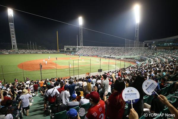 La Corée du Sud accueillera la Coupe du monde de base-ball U-18 en 2019